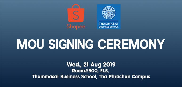 Shopee x TBS : MOU Signing Ceremony